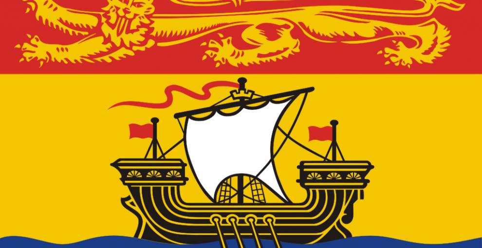 Ein Tag in Moncton / New Brunswick